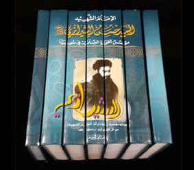 book-hassan-shirazi